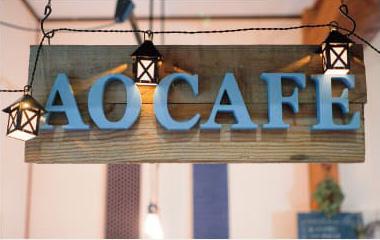 AO CAFE看板