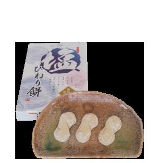 美浜の塩ひねり餅