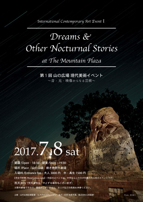 Dreams&OtherNocturnalStories